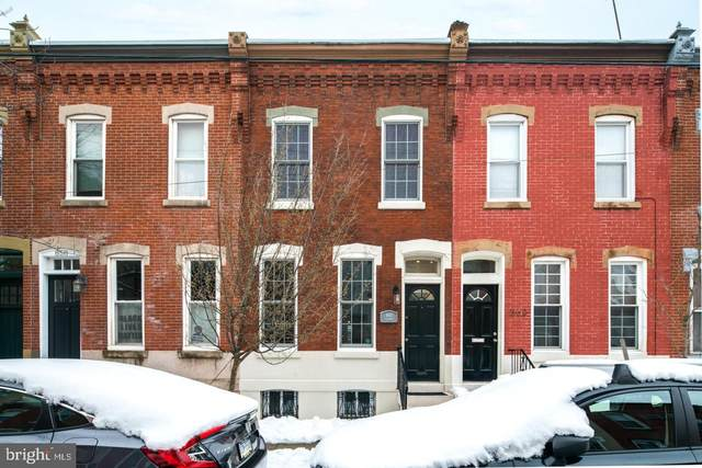 860 N Stillman Street, PHILADELPHIA, PA 19130 (#PAPH985272) :: Lee Tessier Team