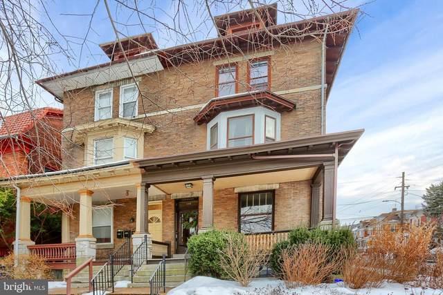 1901 Market Street, HARRISBURG, PA 17103 (#PADA130008) :: The Craig Hartranft Team, Berkshire Hathaway Homesale Realty