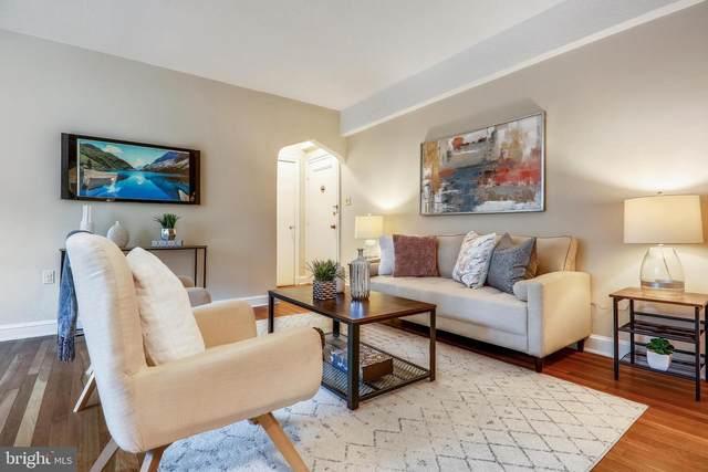 3051 Idaho Avenue NW #307, WASHINGTON, DC 20016 (#DCDC507276) :: Jacobs & Co. Real Estate