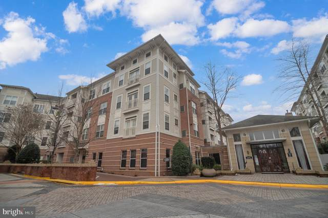 9480 Virginia Center Boulevard #240, VIENNA, VA 22181 (#VAFX1180000) :: Ram Bala Associates | Keller Williams Realty
