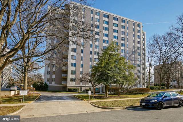 8315 N Brook Lane 2-204, BETHESDA, MD 20814 (#MDMC743878) :: Arlington Realty, Inc.