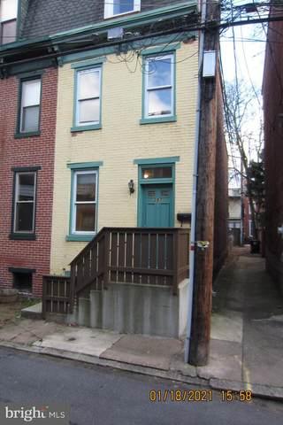 257 Sassafras Street, HARRISBURG, PA 17102 (#PADA130076) :: Realty ONE Group Unlimited