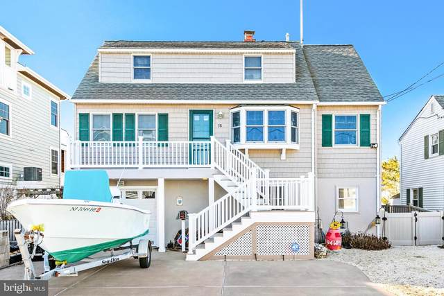 38 Sailboat, LONG BEACH TOWNSHIP, NJ 08008 (MLS #NJOC407146) :: The Sikora Group
