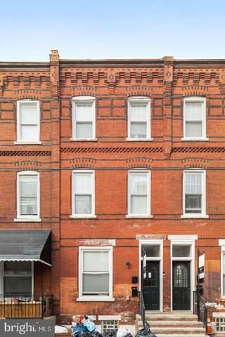 2413 Nicholas Street, PHILADELPHIA, PA 19121 (#PAPH987186) :: Sunrise Home Sales Team of Mackintosh Inc Realtors
