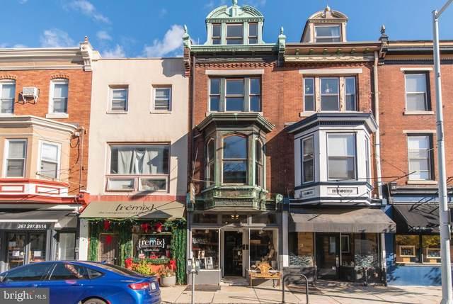 4353 Main Street, PHILADELPHIA, PA 19127 (#PAPH987192) :: Colgan Real Estate