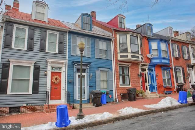 424 Boas Street, HARRISBURG, PA 17102 (#PADA130166) :: Lucido Agency of Keller Williams