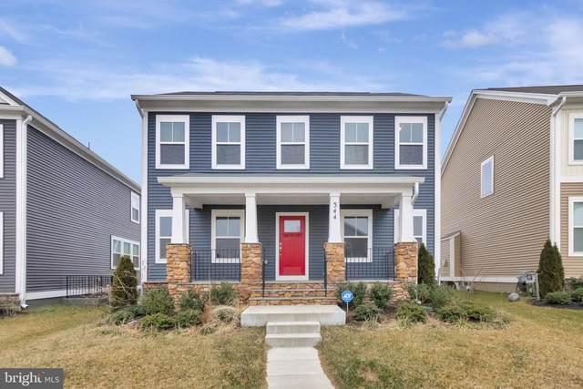 344 Boxelder Drive, STAFFORD, VA 22554 (#VAST229212) :: Corner House Realty