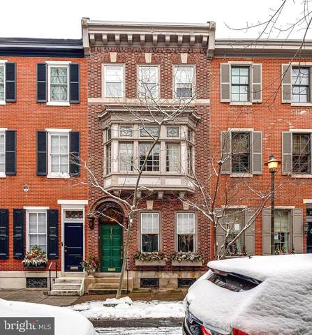 2109 Delancey Street, PHILADELPHIA, PA 19103 (#PAPH987800) :: LoCoMusings