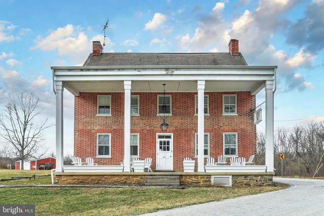 1101 Water Street, FAIRFIELD, PA 17320 (#PAAD114920) :: The Joy Daniels Real Estate Group