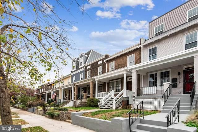 1705 D Street SE, WASHINGTON, DC 20003 (#DCDC508456) :: Jim Bass Group of Real Estate Teams, LLC