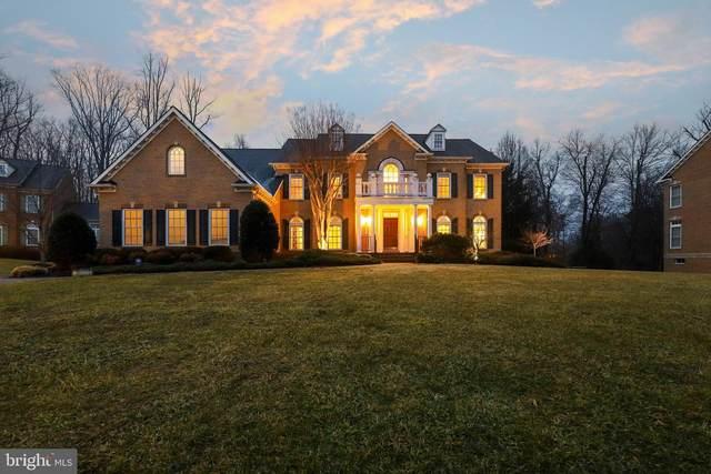 1364 Hardison Lane, MCLEAN, VA 22102 (#VAFX1181404) :: The Licata Group/Keller Williams Realty