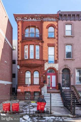 1511 N 16TH Street, PHILADELPHIA, PA 19121 (MLS #PAPH988574) :: Kiliszek Real Estate Experts