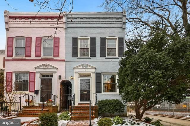 2532 I Street NW, WASHINGTON, DC 20037 (#DCDC508554) :: SURE Sales Group