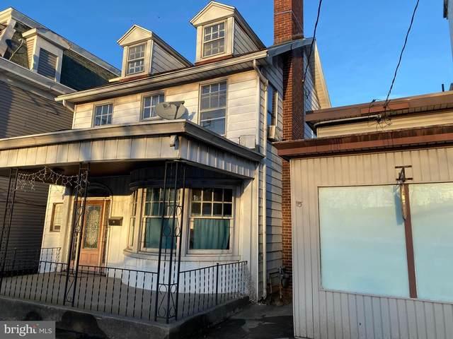 113-115 S Furnace Street, BIRDSBORO, PA 19508 (#PABK373624) :: Ramus Realty Group