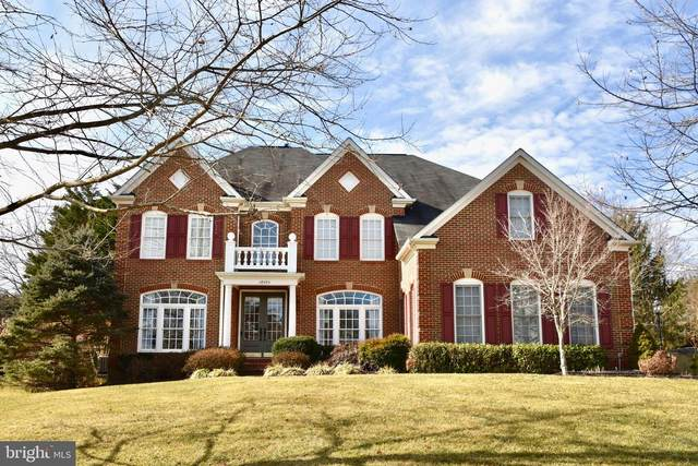 14505 Akker Court, GAINESVILLE, VA 20155 (#VAPW515186) :: Jennifer Mack Properties