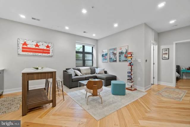 1345 K Street SE T03, WASHINGTON, DC 20003 (#DCDC508772) :: Ram Bala Associates | Keller Williams Realty