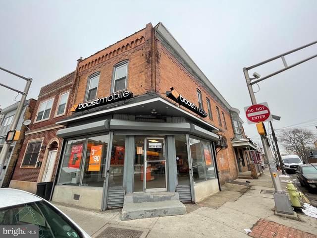 1574 Mount Ephraim Avenue, CAMDEN, NJ 08104 (MLS #NJCD413552) :: The Dekanski Home Selling Team