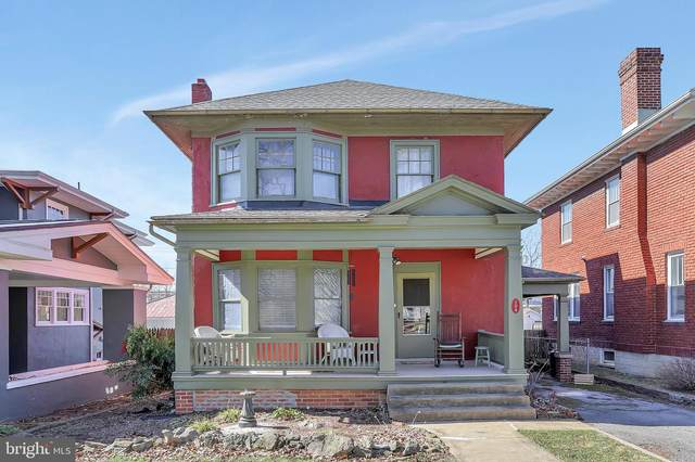 104 N Tennessee Avenue, MARTINSBURG, WV 25401 (#WVBE183796) :: The MD Home Team