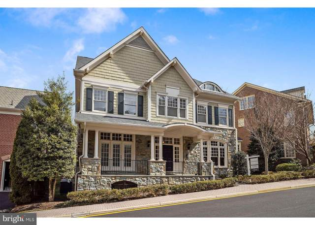 1495 Teague Drive, MCLEAN, VA 22101 (#VAFX1181970) :: Crossman & Co. Real Estate