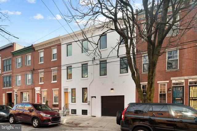 326-28 Monroe Street, PHILADELPHIA, PA 19147 (#PAPH989544) :: The Lux Living Group