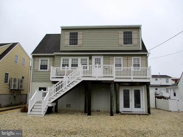 23 W Sailboat, LONG BEACH TOWNSHIP, NJ 08008 (MLS #NJOC407368) :: The Sikora Group
