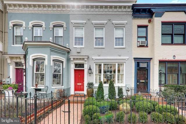 135 D Street SE, WASHINGTON, DC 20003 (#DCDC509078) :: The Daniel Register Group