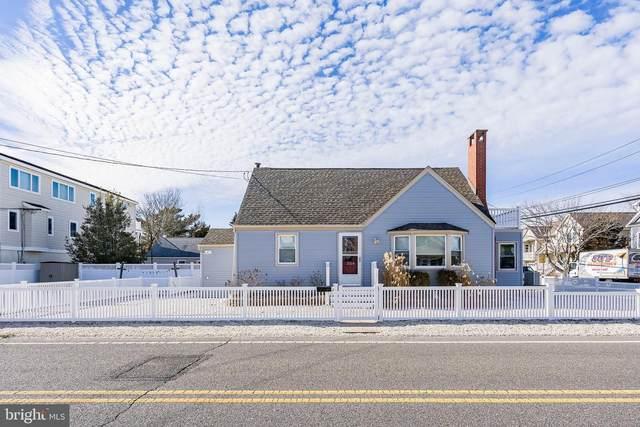 2014 Beach Avenue, LONG BEACH TOWNSHIP, NJ 08008 (MLS #NJOC407376) :: The Sikora Group