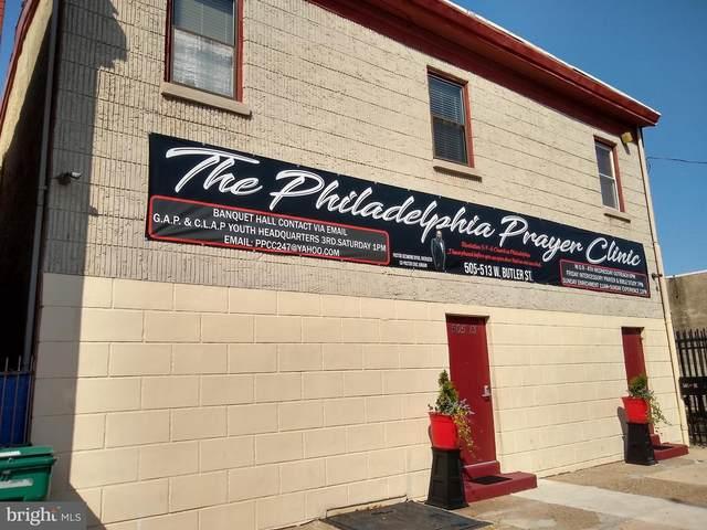 505-13 W Butler Street, PHILADELPHIA, PA 19140 (#PAPH990176) :: Bob Lucido Team of Keller Williams Integrity