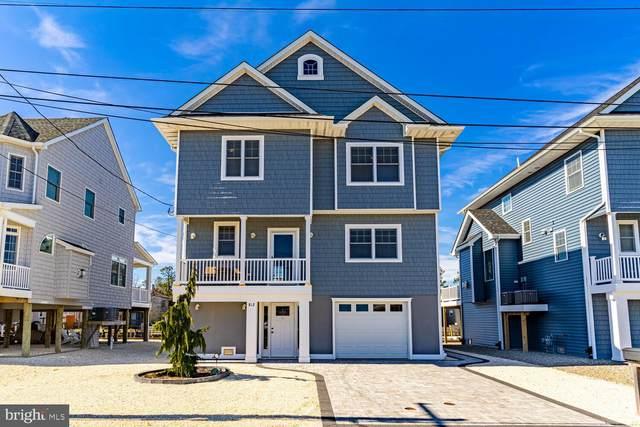 812 Sandpiper Drive, LANOKA HARBOR, NJ 08734 (MLS #NJOC407452) :: The Sikora Group