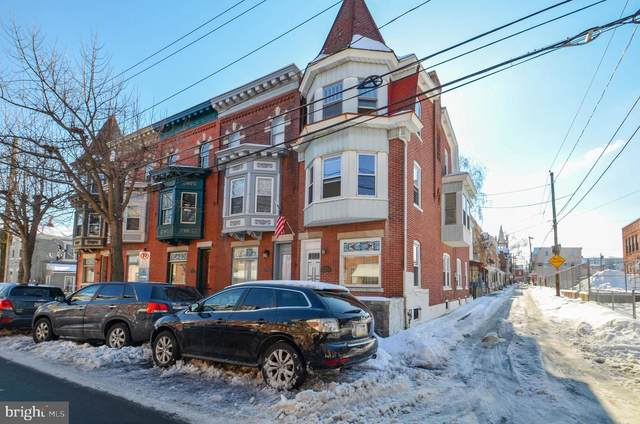1118 W Turner Street, ALLENTOWN, PA 18102 (#PALH116096) :: John Lesniewski   RE/MAX United Real Estate