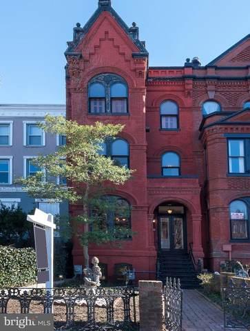 635 Maryland Avenue NE, WASHINGTON, DC 20002 (#DCDC509552) :: EXIT Realty Enterprises
