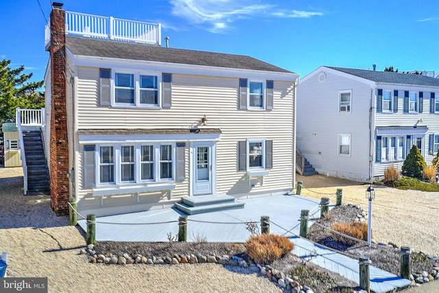 5 Alexis Place, LONG BEACH TOWNSHIP, NJ 08008 (#NJOC407484) :: Revol Real Estate