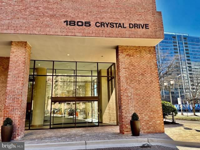 1805 Crystal Drive 214S, ARLINGTON, VA 22202 (#VAAR176938) :: Nesbitt Realty