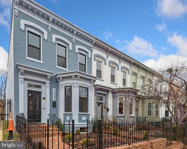 1325 Riggs Street NW, WASHINGTON, DC 20009 (#DCDC509860) :: HergGroup Greater Washington