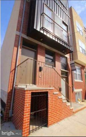 1526 N Willington Street, PHILADELPHIA, PA 19121 (MLS #PAPH990858) :: Kiliszek Real Estate Experts