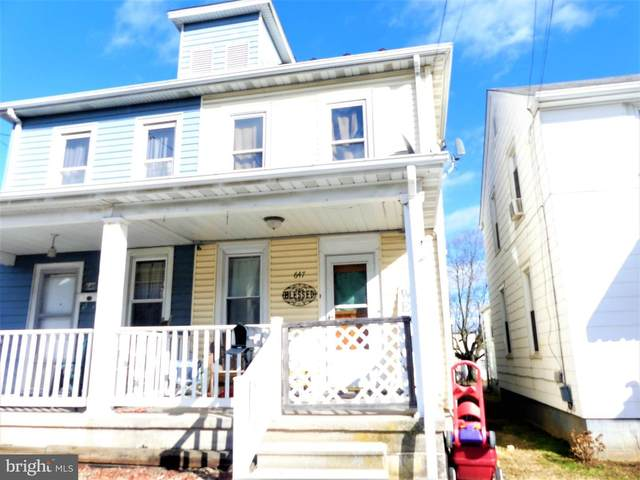 647 E Middle Street, HANOVER, PA 17331 (#PAYK153524) :: The Joy Daniels Real Estate Group