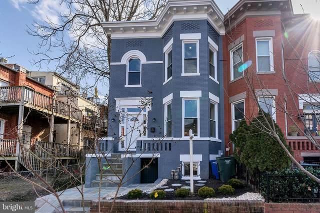 110 Seaton Place NW, WASHINGTON, DC 20001 (#DCDC509876) :: HergGroup Greater Washington