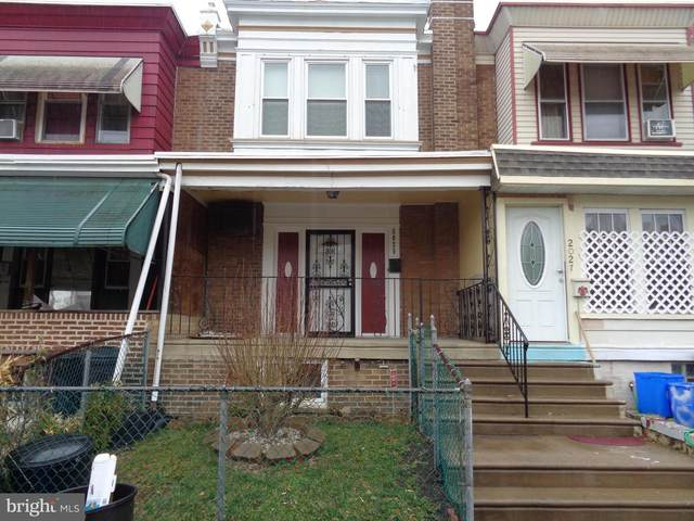 2025 S 67TH Street, PHILADELPHIA, PA 19142 (#PAPH990936) :: Keller Williams Real Estate