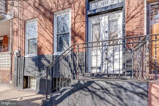 1915 Mckean Street, PHILADELPHIA, PA 19145 (#PAPH991146) :: ExecuHome Realty