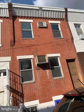 939 Daly Street, PHILADELPHIA, PA 19148 (#PAPH991178) :: Jason Freeby Group at Keller Williams Real Estate