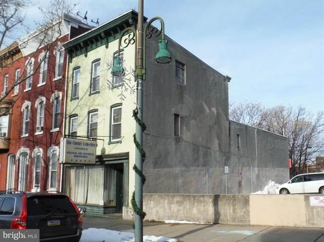 1015 Penn Street, READING, PA 19601 (#PABK373936) :: Bob Lucido Team of Keller Williams Integrity