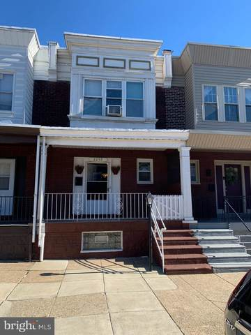 2259 E Cambria Street, PHILADELPHIA, PA 19134 (#PAPH991246) :: Bob Lucido Team of Keller Williams Integrity