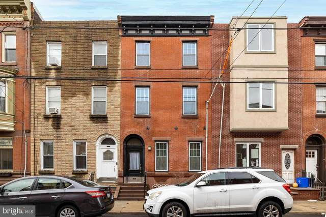 1324 S 15TH Street, PHILADELPHIA, PA 19146 (#PAPH991288) :: The Lux Living Group