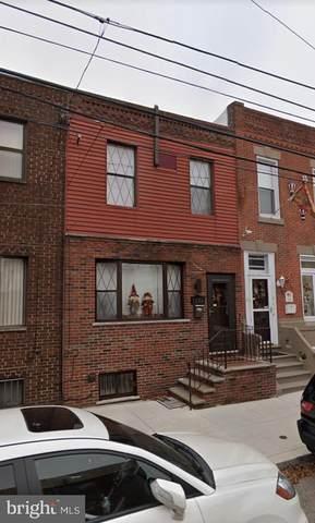 1112 Mckean Street, PHILADELPHIA, PA 19148 (#PAPH991386) :: Colgan Real Estate