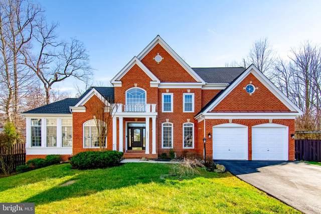 7833 Gambrill Woods Way, SPRINGFIELD, VA 22153 (#VAFX1183498) :: Arlington Realty, Inc.