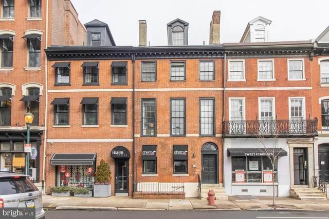 713 Walnut Street, PHILADELPHIA, PA 19106 (#PAPH991736) :: The Lux Living Group