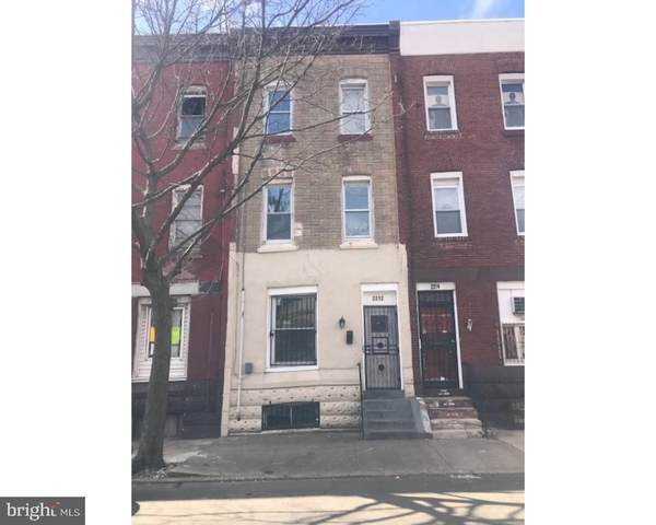 2212 N 17TH Street, PHILADELPHIA, PA 19132 (#PAPH991760) :: Keller Williams Flagship of Maryland