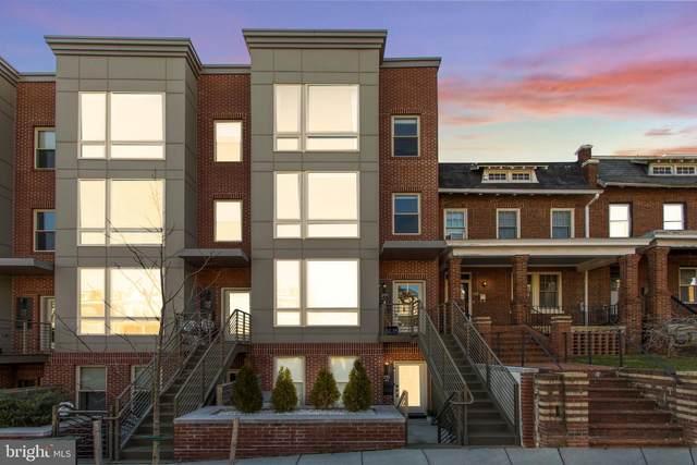 215 Randolph Place NE #1, WASHINGTON, DC 20002 (#DCDC510428) :: AJ Team Realty
