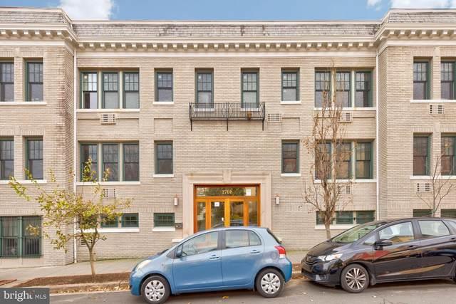 1708 Newton Street NW #202, WASHINGTON, DC 20010 (#DCDC510482) :: EXIT Realty Enterprises