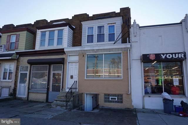 6431 Torresdale Avenue, PHILADELPHIA, PA 19135 (#PAPH992398) :: RE/MAX Main Line